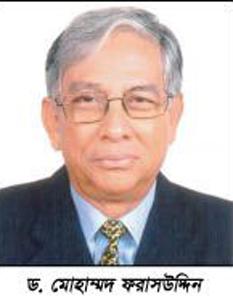 ড. মোঃ ফরাশ উদ্দিন